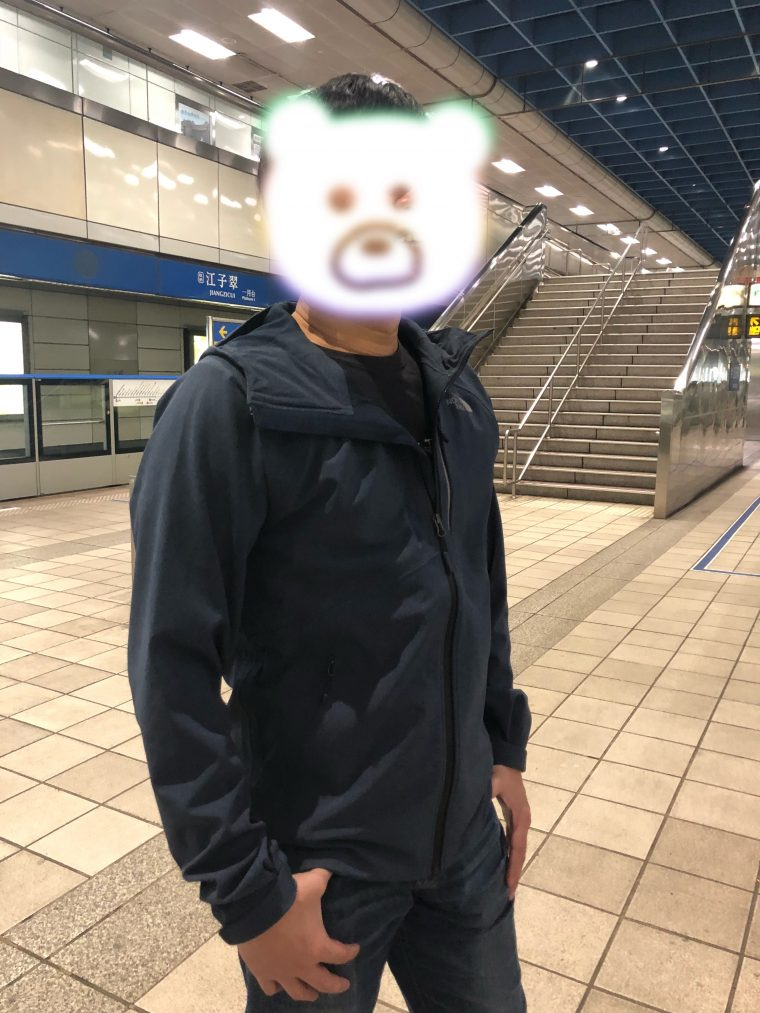 the north face 長 版 外套